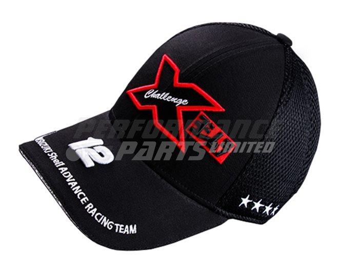 Yoshimura Team Cap