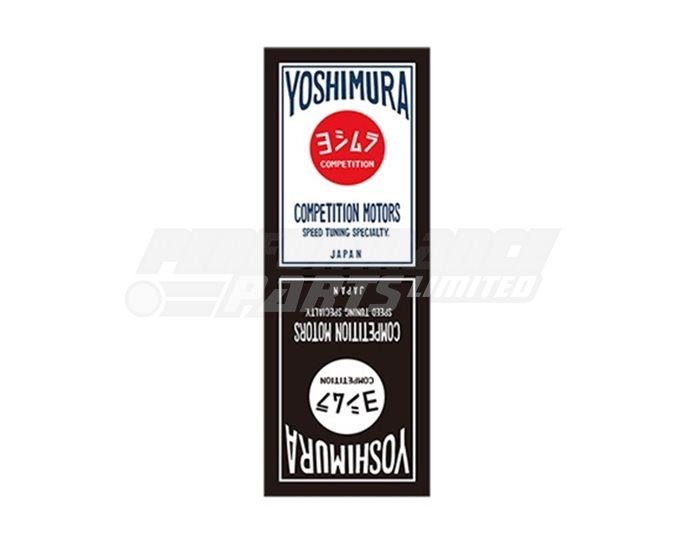 Yoshimura Kushitani Tenugui Towel Competition - Black