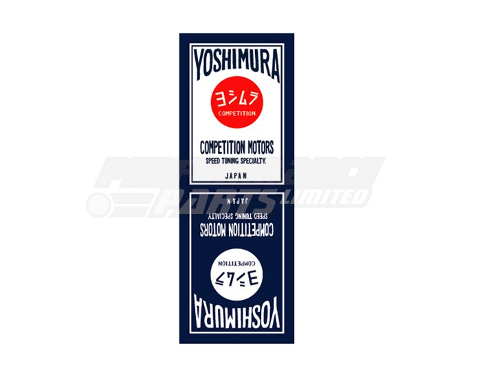 Yoshimura Kushitani Tenugui Towel Competition - Dark Blue