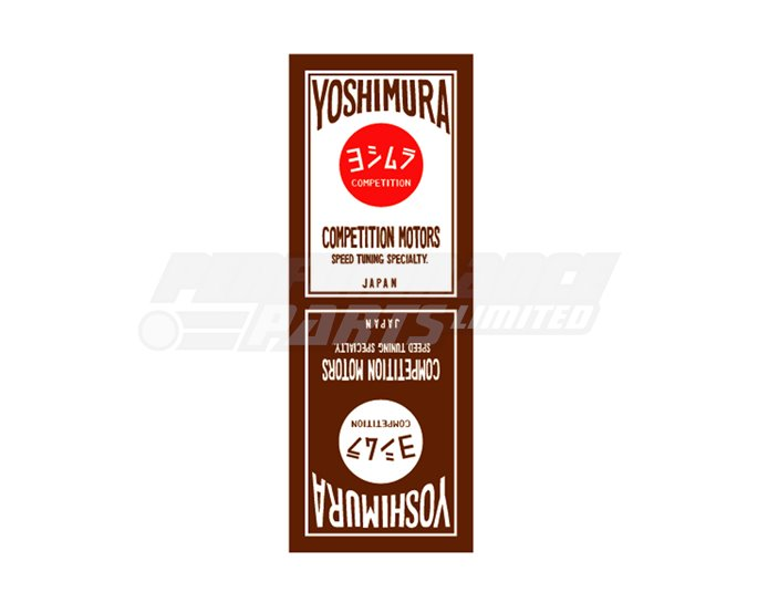 Yoshimura Kushitani Tenugui Towel Competition - Dark Brown