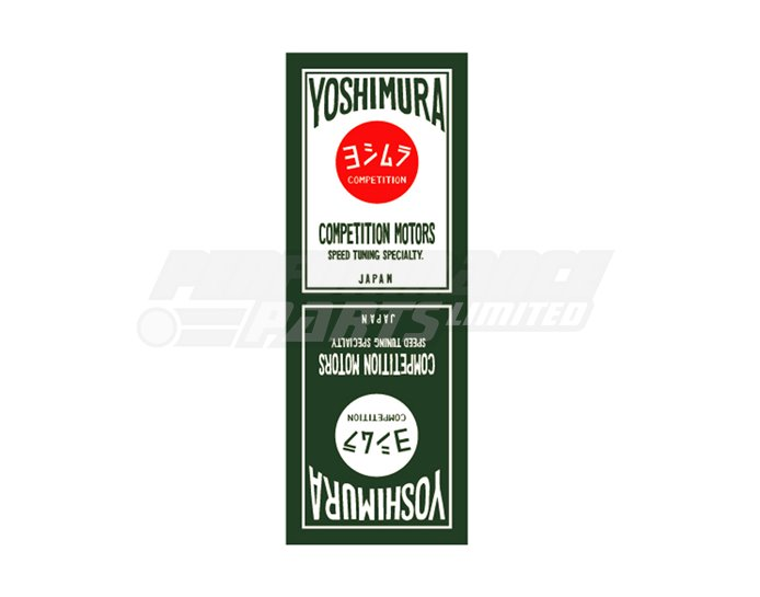 Yoshimura Kushitani Tenugui Towel Competition - Dark Green
