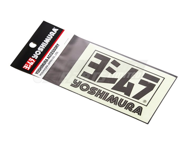 Yoshimura Logo Sticker - Black (available in black, white or silver)
