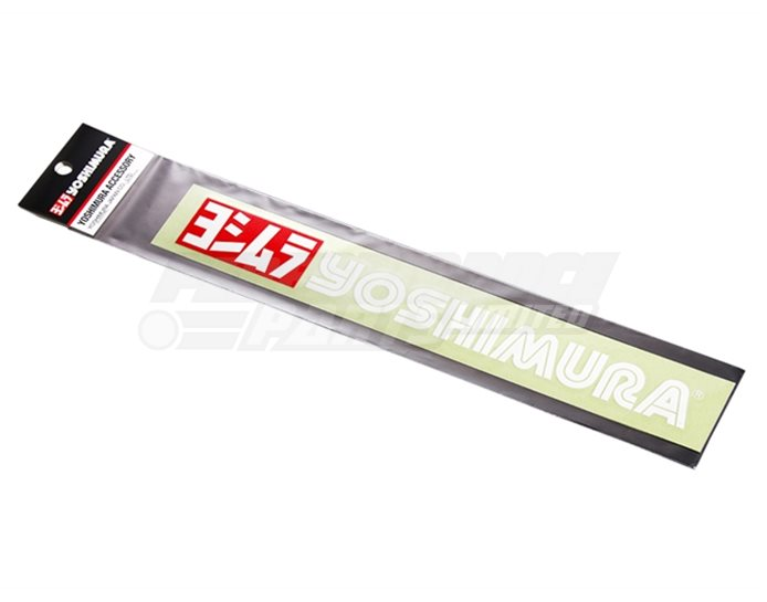 Yoshimura 250mm Logo Sticker - White (available in black or white)