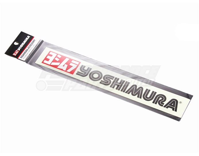 904-213-3200 - Yoshimura 250mm Logo Sticker - Black (available in black or white)