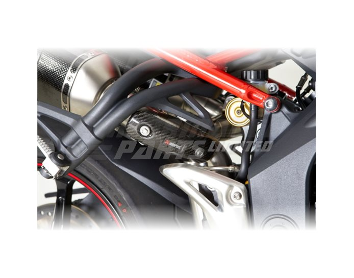 Akrapovic Optional Carbon Heat Shield